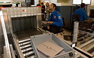 新設計電腦包 機場安檢免打開