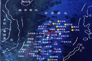 【熱點互動】從釣魚島爭端到東海協定(1)