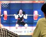 中央电视台在转播悉尼奥运比赛场面(法新社)