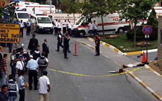土國美領事館外槍戰 6人死亡