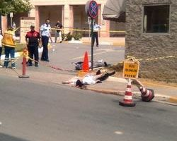 美国驻伊斯坦堡领事馆外枪战 六人死亡