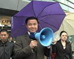倒在中共红旗下的美国民选议员刘醇逸