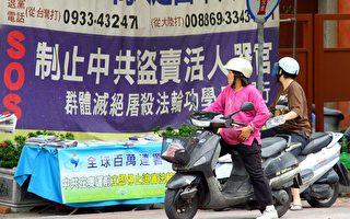 台景點說真相 民眾:不足為奇也是台灣可貴之處
