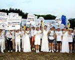 韓國當地時間7月12日下午,「人權聖火」傳遞到韓國的「工業首都」——蔚山市,蔚山MD馬拉松俱樂部、hanwooli馬拉松俱樂部、玉峴湖馬拉松俱樂部、禪巖馬拉松俱樂部的60餘名代表參加了當天的「人權聖火」接力傳遞活動。活動結束後,全體會員合影留念(金國煥/大紀元)