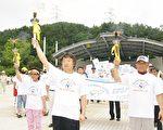 在釜山大學哲學系教授崔佑源帶領下,「人權聖火」傳遞即將開始。(攝影:金國煥/大紀元)