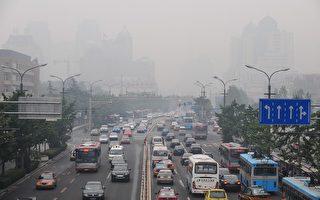 組圖:奧運倒數 北京天空依舊灰濛濛