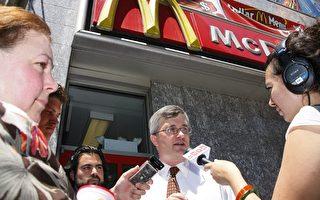 麦当劳甜茶塑料杯 不环保遭抗议