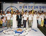 7月16日晚,韓國各界人士齊聚在首爾市政府附近的清溪廣場舉行集會,慶祝全球「人權聖火」韓國傳遞圓滿成功。(金國煥/大紀元)