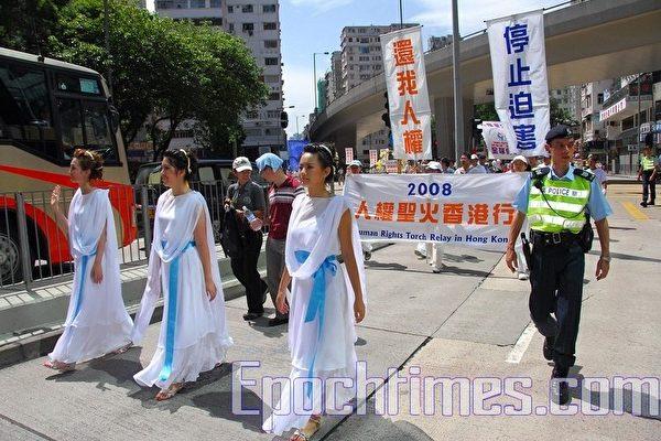 組圖2:人權聖火全球傳遞 香港圓滿結束
