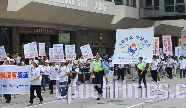 組圖4:人權聖火全球傳遞 香港圓滿結束