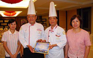 王子饭店大厨李诗桂 决参加中国菜大赛