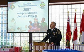 约克警局募捐 帮助牙买加孤儿院