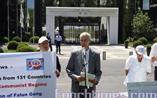 CIPFG向國際奧委會遞交「全球反迫害百萬簽名」