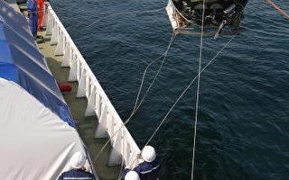 贝加尔湖探底 迷你潜艇创世界最深纪录