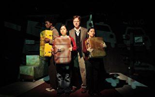 《TAXI》首演 六.四悲慘往事呈現舞台