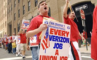 威瑞森工会可能罢工