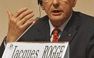 奧會主席羅格否認與北京交易 外界質疑