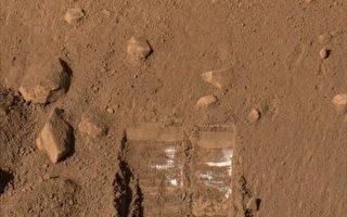火星土壤部分成分可能对生命有害