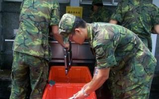 三桶水洗餐盘?工兵学校实际操作澄清