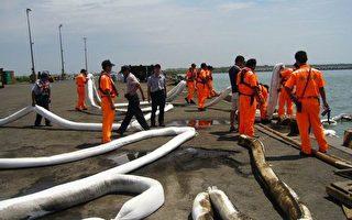 布袋港貨輪漏油汙染海域