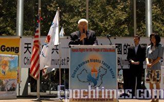 奧運前夕 加州聖縣議長籲改善中國人權