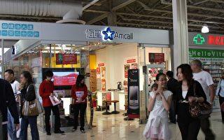 加国华人移民新结构 九成来自大陆