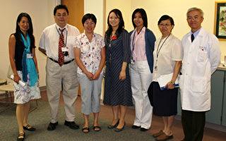 昆士醫療中心社區日 邀請華裔參觀