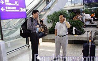 楊建利盛雪等民運人士被拒入港 滯留機場