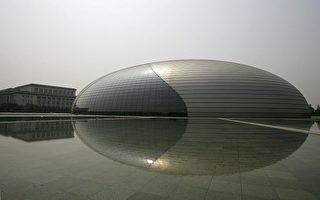 國家大劇院:中國心臟的炸「蛋」