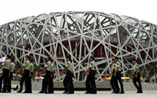组图:奥运倒数 北京现紧张气氛