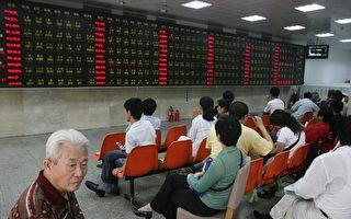 """""""维稳""""政策失败 京奥前中国股市大跌"""