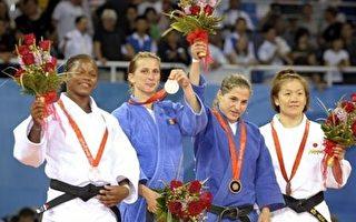 奥运女子柔道48公斤级 罗马尼亚摘金
