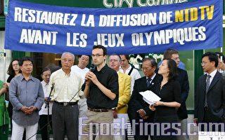 新唐人在法国的支持者:正义的吼声