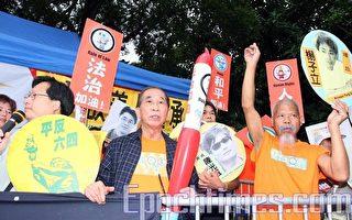 香港各界奧運馬術場抗議中共侵權