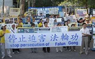 CIPFG:奥运间应全面终结中共人权迫害