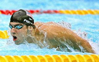 奧運游泳 費爾普斯改寫歷史就在13日