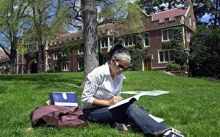 美大學排名又起爭議 學生應如何看待排名?
