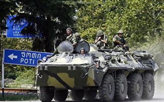 俄总统称18号从格鲁吉亚撤军