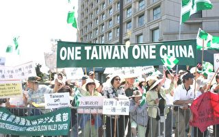 马英九过境旧金山  侨胞欢迎抗议两样情