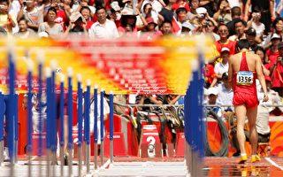 大陸資深媒體人:比劉翔退賽更大的醜聞