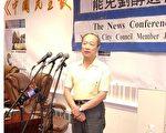 张国威在7月30日的罢免刘醇逸杨爱伦委员会新闻发布会上。(摄影:钟涛/大纪元)