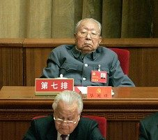 中共罕见纪念华国锋诞辰 华曾被曝两大秘闻