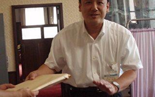 百万反迫害签名送达日本滋贺县政厅