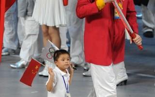 揭秘:奥运倒置五星红旗为劳教产品