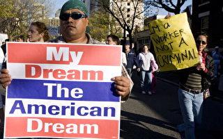 鼓励非法移民自首 美计划遇挫