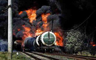 格鲁吉亚载运油料火车遇地雷发生爆炸