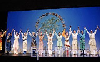 中國舞大賽決賽落幕 神韻演出後發大獎