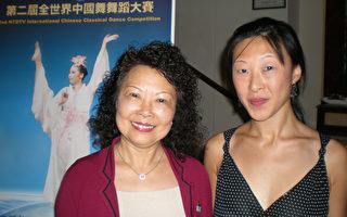 「看中國古典舞是一種全新感受」
