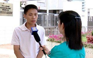 中联办再打伤香港法轮功学员