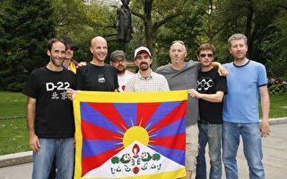 八名北京奧運抗議西人談中國監獄經歷